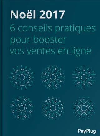 eBook Noël e-commerce