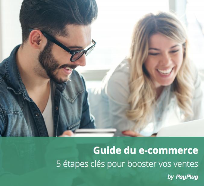 eBook Guide du e-commerce